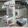蜂窝煤打包机、蜂窝煤塑料膜包装机