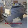 石膏线条包装机、石膏线塑料膜包装机