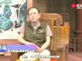 专访香港企业家:魏月童先生 (1147播放)