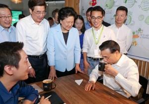 """请看这杯""""总理咖啡""""与""""中国制造2025""""的化学反应"""