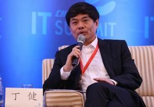 丁健:我是投资人,但对技术更敏感