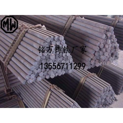 批发国产QT600-3球墨铸铁 高硅耐热球墨铸铁