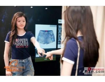 阿里推全球首家人工智能服饰店,50万淘宝红人穿搭锦囊