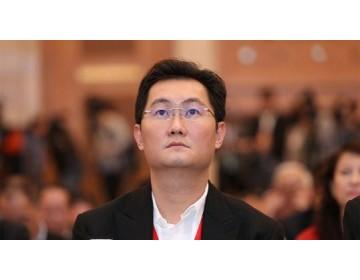 马化腾亏998亿,马云亏412万,王健林亏4205亿,首富们都在干嘛?