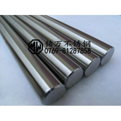 国产304不锈钢棒 防腐蚀不锈钢棒