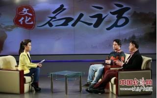 文化名人访丨从《中国惊奇先生》看国漫的崛起(组图)