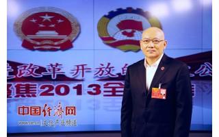 彭长城代表:内容是出版灵魂 数字化是挑战更是机遇