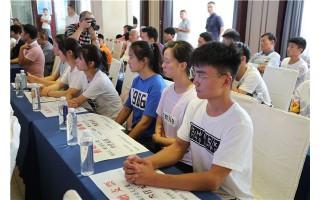 """安徽省""""书画名家支持关工助力扶贫""""捐赠利辛教育40万元"""