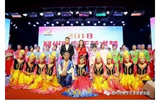 文艺资讯|2018邳州市老年艺术节展演活动在市文化馆举办