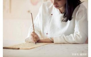 如何成为书法家?路线图:从临摹到创作,关键走好这五步!