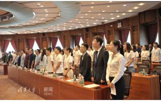 清华大学新雅书院举行2018级新生开学典礼
