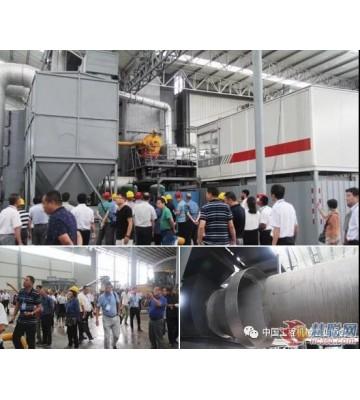全国筑养路机械行业创新发展专家论坛在山西长治成功举行