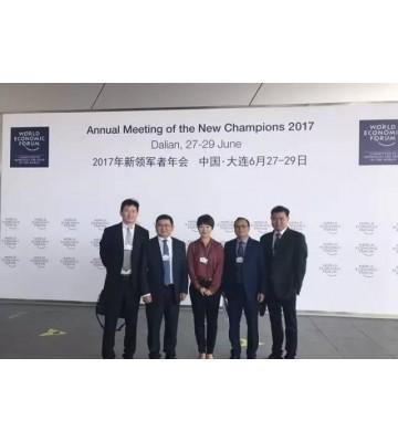 浙商亮相2017夏季达沃斯:前沿科技成商机