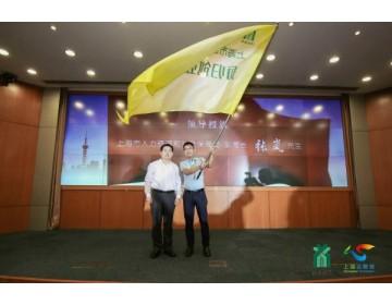 上海成立首个海归创业导师营,首批11位海归专家答疑解惑