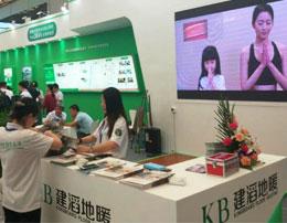 展位预订-2018国际太阳能光伏光热技术(上海)展