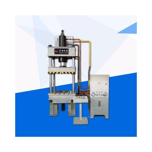 液压机国标四柱油压机不锈钢拉伸机床