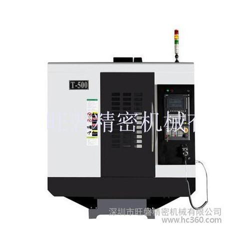 旺磐加工中心高速钻孔攻牙机HBC-T600全新五金通用数控机床