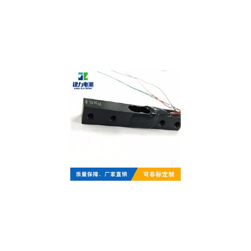 高精度压力传感器 LC611NH合金承重电子元件 可定制称重传感器
