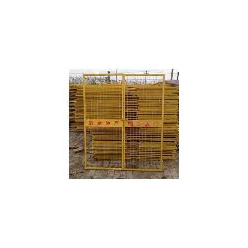 生产制造定做销售安全防护门 楼层防护门 电梯防护门 施工电梯防护门 电梯井防护门临边防护栏