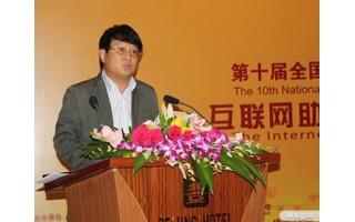 陈彤-一点资讯总裁兼凤凰网联系总裁