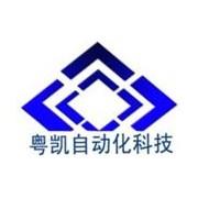东莞市台粤自动化科技有限公司
