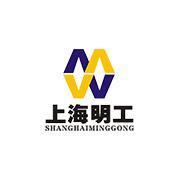 上海明工重型设备有限公司
