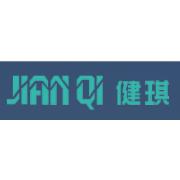 河南省健琪医疗器械有限公司